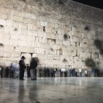 The Western Wall, Wailing Wall or Kotel. It is a remnant of the ancient wall that surrounded the Jewish Temple's courtyard, and is arguably the most sacred site recognized by the Jewish faith outside of the Temple Mount itself